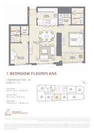 residence floor plan floor plans mada residences downtown dubai