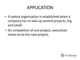 one organization презентация на тему organization structure 1 types line