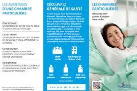chambre particuliere offre hôpital privé de la loire