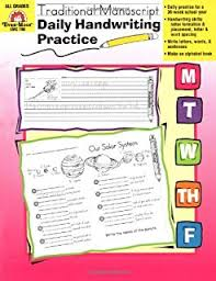 amazon com handwriting worksheets cd 500 top quality cursive