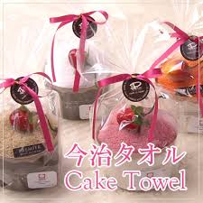 wedding gift japan floral rakuten global market same day shipping imabari