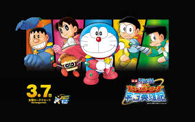 wallpaper doraemon the movie image space heroes wallpaper jpg doraemon wiki fandom powered