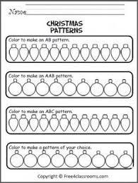 free christmas patterns worksheet making patterns pinterest