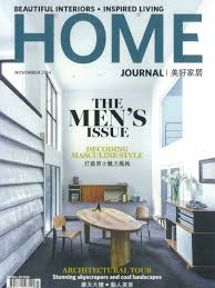 Home Journal Interior Design by Apartment In Jordan On Home Journal Area 17 Architecture And