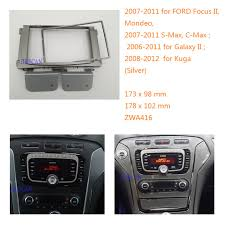 2007 ford focus radio aliexpress com buy car stereo radio fascia panel for ford focus