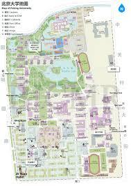 Rice Campus Map 2016 Workshop On Optimization And Eigenvalue Computation