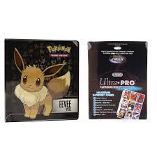 photo album binder ultra pro trading card album binder ultra pro