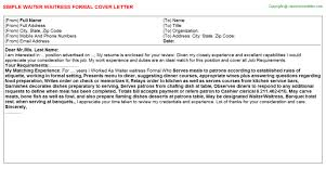 cover letter waiter download waiter cover letter