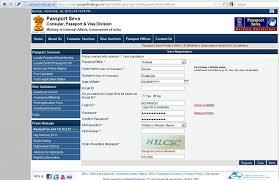 how to apply and renew tatkal passport online apply tatkal