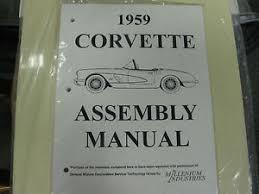 corvette all models 1959 corvette all models assembly manual ebay