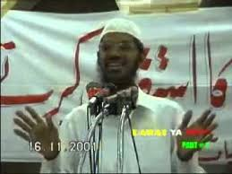is it allow to say merry in islam dr zakir naik urdu