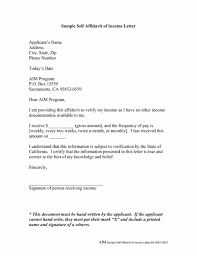 Educational Cover Letter Assistant Cover Letter Fax Fax Templates Form Template Education