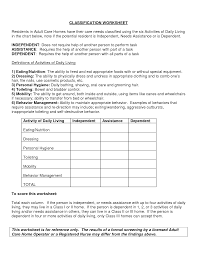 Daily Living Skills Worksheets 5 Best Images Of Independent Living Skills Worksheets