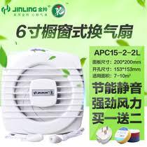 Exhaust Fanblower Fan From The Best Taobao Agent Yoycartcom - Bathroom fan window 2