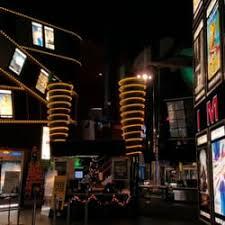 cineplex queensway cineplex cinemas mississauga 59 photos 33 avis cinéma 309