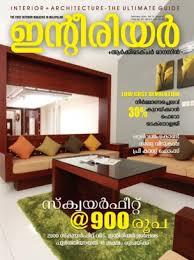 malayalam home design magazines interior architecture magazine february 2014 issue get your