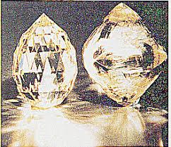 the vainer briolette diamond