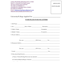 resume format blank empty resume format banking blank template for freshers pdf