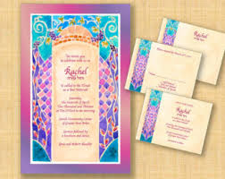 bat mitzvah invitations with hebrew printable bar mitzvah invitations custom invites cards