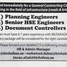 planning engineer jobs in dubai uae for americans hospital ads archive page 37 of 61 authorityjob com jobs in dubai