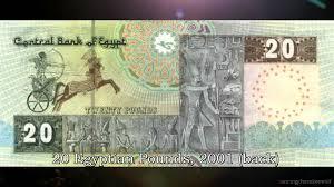 illuminati symbolism international money youtube