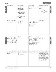 common core math 4 today grade 5