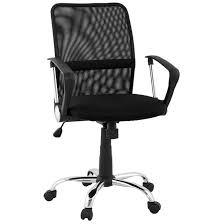 fauteuil de bureau noir fauteuil de bureau noir en mesh réglable 47x47x43 53cm noir kokoon