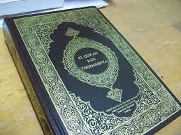 download mp3 al quran dan terjemahannya mp3 al quran dan terjemah misyari akherat khoer
