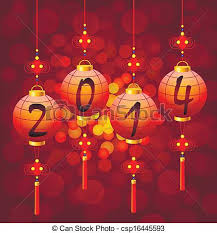 lanterns new year new year lanterns eps vectors search clip