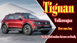 volkswagen new car 2019 volkswagen tiguan 2019 vw tiguan 2019 vw tiguan coupe r