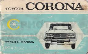 1968 1969 toyota corona body repair shop manual original no 98016