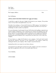 business letter application business letter application free