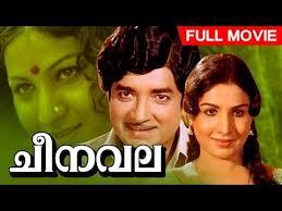 Jayabharathi Photos - download youtube to mp3 malayalam full movie kayalum kayarum