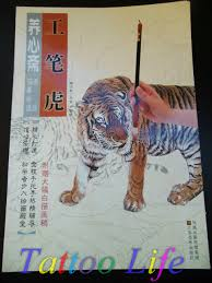 chinese tattoo flash book tiger outline sketch 15