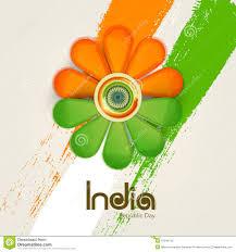 Indian Flower Design Beautiful Flower Design In National Flag Color With Ashok Wheel