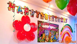 birthday decoration at home for kids birthday party at home ideas india decoration for kids house