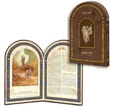 holy land gifts the illuminated torah holy land gifts