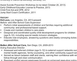 resume sign up job search help careermatrixcom post job free