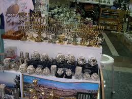 holy land gifts holy land gifts gifts to keep from the holy land iholyland