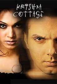 krishna cottage krishna cottage critic reviews bookmyshow