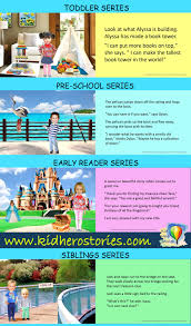 personalized children s books with photo kid stories