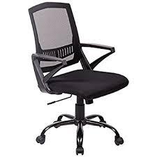 Modern Desk Chair New Modern Office Executive Chair Computer Desk Task
