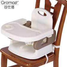 Childs Dining Chair Gromast Baby Booster Chair Kid Dining Chair Seat Infant Feeding