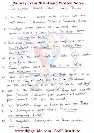 hand written notes for rrb 2016 important points about indian rivers