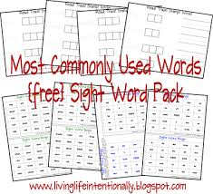 read trace stamp write most commonly used words free printable