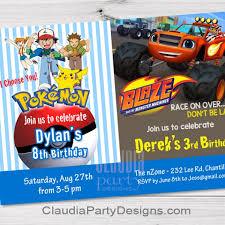 double birthday invitation sibling birthday invitation digital