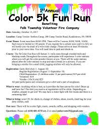 1st annual ptvfc color 5k fun run october 14th 2017 8 00 am to 1