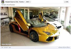 gold chrome lamborghini tony wrap car ฟ ล มเปล ยนส รถ wrapรถ car wrap ราคาพ เศษ gold