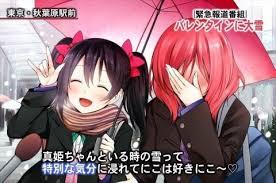 Special Feeling Meme - love live special feelings meme by ren 45696857 i ntere st