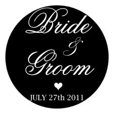 Wedding Gobo Templates Wedding Monogram Gobo Projected Image